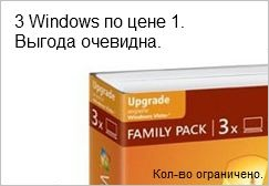 Windows 7 Family Pack �� 3 ����������
