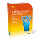 Office Home and Business 2010 32-bit/x64 Russian Russia DVD